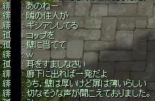 a0038929_5314144.jpg