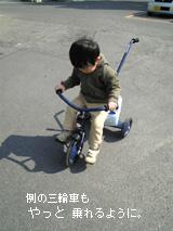 c0029744_16473139.jpg