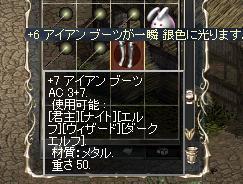 c0032359_0373025.jpg