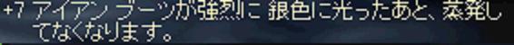 c0032359_045992.jpg