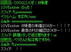 c0056384_20413017.jpg