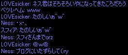 c0056384_20413819.jpg