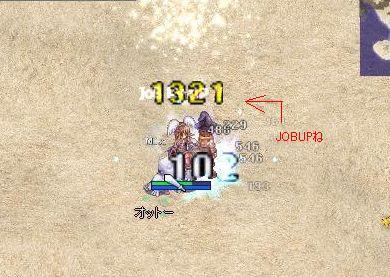 e0096402_10163097.jpg
