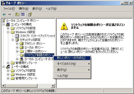 c0082952_029525.jpg