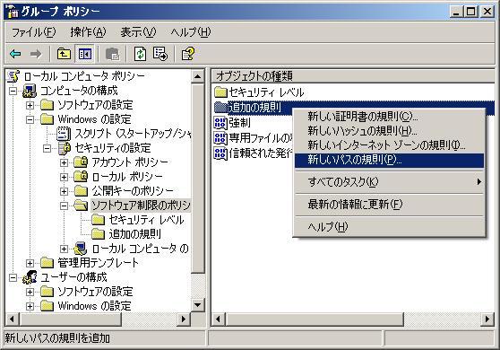 c0082952_0305560.jpg