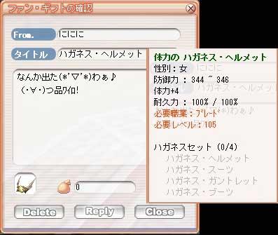 a0099556_1915299.jpg