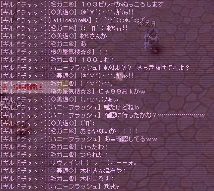 a0099556_1920348.jpg