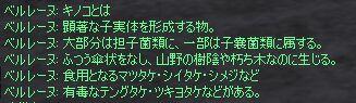 c0022896_2140249.jpg