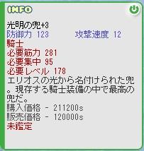 c0051934_22392591.jpg