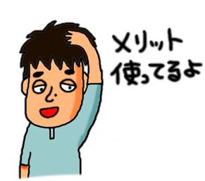 a0093189_849403.jpg