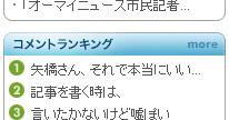 c0032392_20101668.jpg