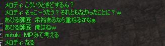 c0022896_20532684.jpg
