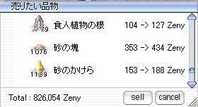 a0100203_21284462.jpg