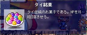 e0038316_1510773.jpg