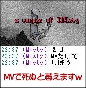 e0027722_1118582.jpg