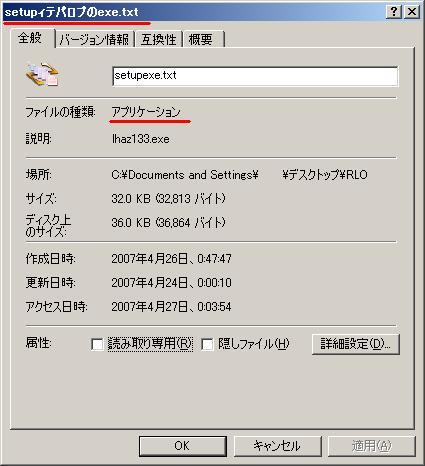 c0082952_092882.jpg