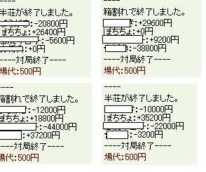 e0041727_1837598.jpg