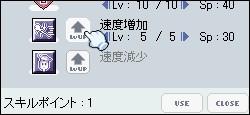 e0115871_2234293.jpg