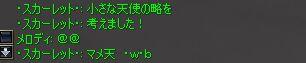 c0022896_1414023.jpg