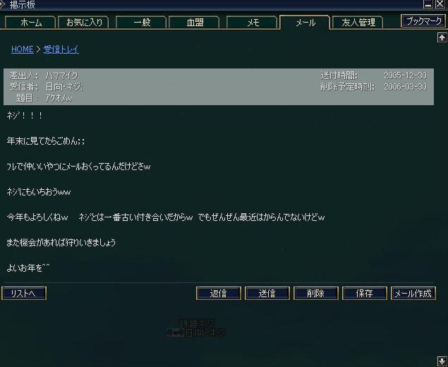c0113442_220798.jpg