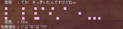 a0099556_3534510.jpg