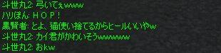c0022896_2223161.jpg