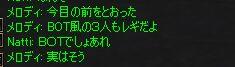 c0022896_22419.jpg