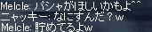 a0061228_9424750.jpg