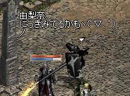c0032359_0105284.jpg