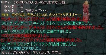 e0074887_17155632.jpg