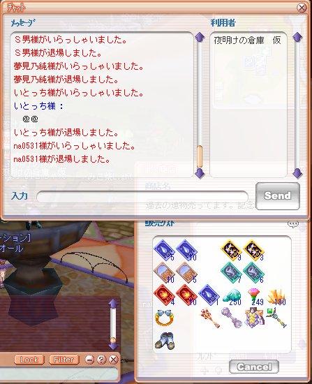 e0021551_1991053.jpg