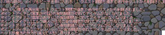 a0096980_1352049.jpg