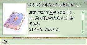 e0074887_4581983.jpg