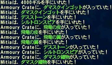 a0030763_10175886.jpg