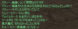 c0022896_12312677.jpg