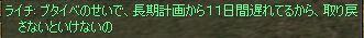 c0022896_12315858.jpg