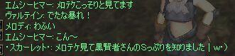 c0022896_12323742.jpg