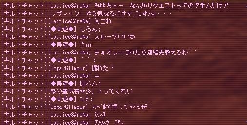 e0065417_192529.jpg