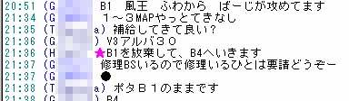 a0048237_2101414.jpg