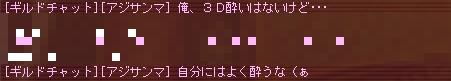 a0099556_22465270.jpg