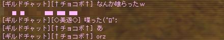 a0099556_2323580.jpg