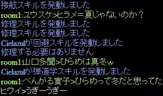 c0106921_343282.jpg