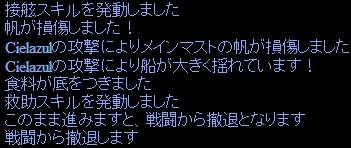 c0106921_34831.jpg