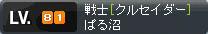 e0069485_2201262.jpg