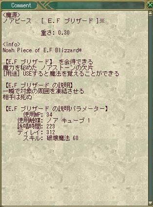 c0078450_6552815.jpg
