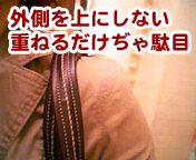 a0030789_0503829.jpg