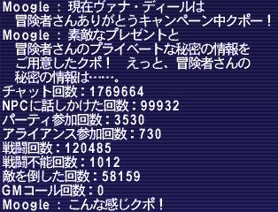 c0050101_1954073.jpg