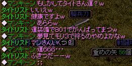 c0077816_1841148.jpg