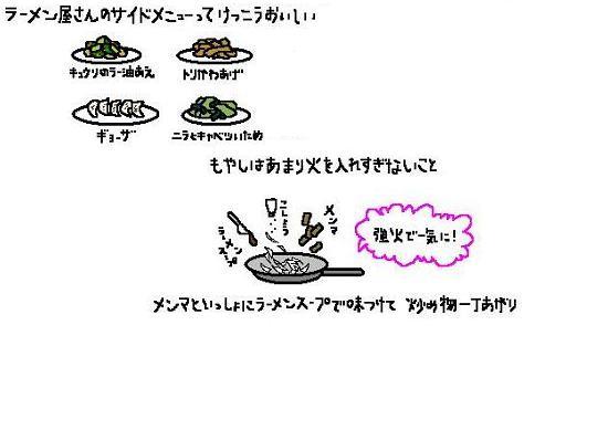 c0095925_1203554.jpg