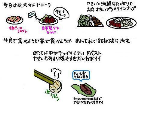 c0095925_1241840.jpg